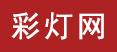 大奖娱乐官网首页网