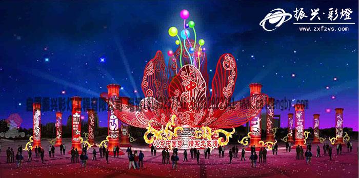 这组 中国梦灯组结构构成简单,主要采用了镂空工艺来制作,让灯组