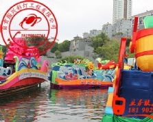 彩车彩船|广西柳州彩船