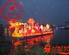 2010年乐山彩船