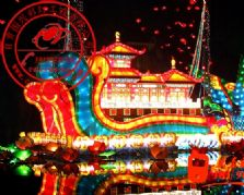 2009年绵阳人民公园彩船