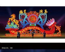振兴大奖娱乐官网首页设计制作的大型灯组