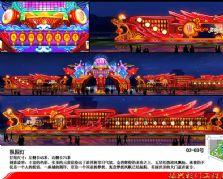 自贡振兴大奖娱乐官网首页公司设计的氛围灯
