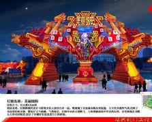 振兴大奖娱乐官网首页以美丽绵阳为主题设计的灯组