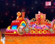 彩车设计制作公司图片展示:金蛇贺岁
