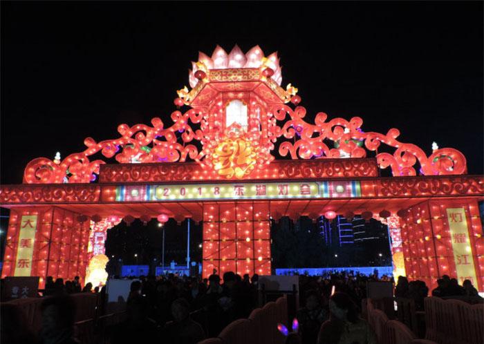 2018东湖灯会