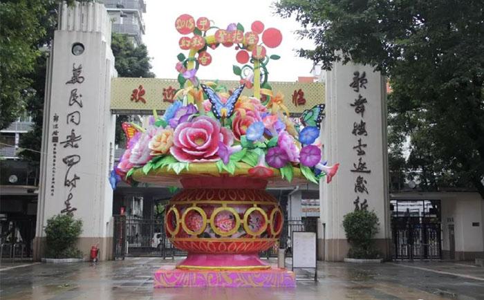 自贡大奖娱乐官网首页公司与你分享精美的中秋灯会
