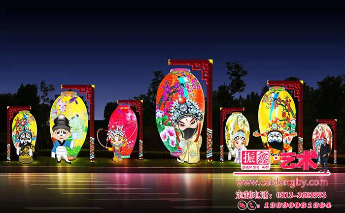 展示中国传统文化艺术的氛围灯组
