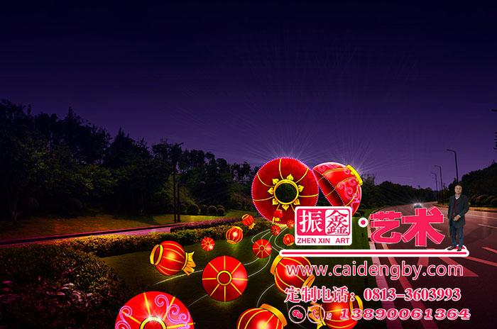 国庆节城市亮化装饰大奖娱乐官网首页
