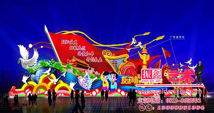 国庆节大型主题大奖娱乐官网首页设计制作