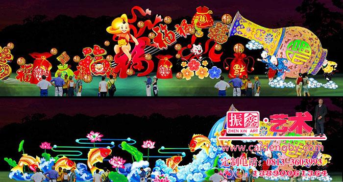 国庆节大奖娱乐官网首页设计制作公司