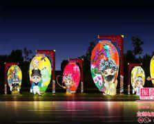 花灯设计制作里,展示中国传统文化艺术的氛围灯组
