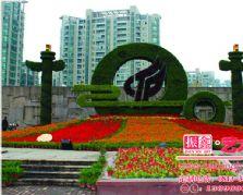 国庆主题的园林景观装饰