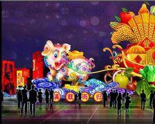 春节大奖娱乐官网首页设计制作的大型灯组——满载而归