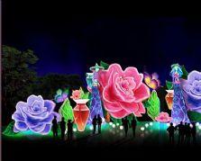大型花灯设计制作公司——采茶曲