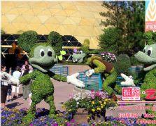 立体植物雕塑——动漫角色雕塑