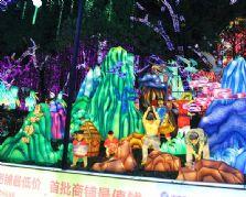 民俗花灯设计/中国传统文化/大型灯组/愚公移山