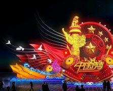 中秋国庆大奖娱乐官网首页的设计
