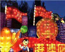 集吃喝玩乐于一体的灯会——第二届盘锦辽河湿地国际灯会