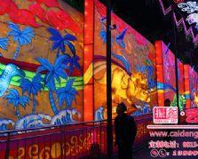 在大奖娱乐官网首页设计制作中融入地方特色的代表作——自贡恐龙灯组